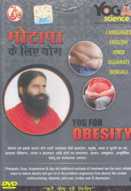 Yoga DVD for Obesity (weight loss) and Diabetes